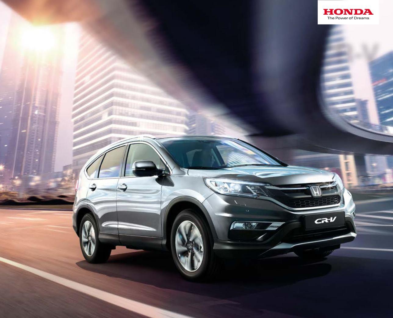 Honda cr v e brochure for Honda cr v brochure